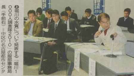160220horikawa1