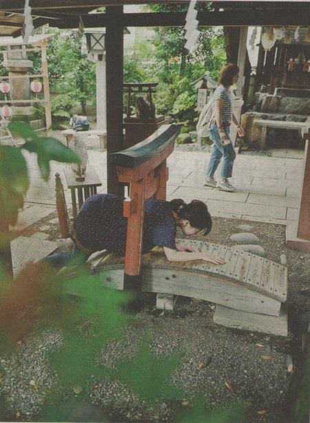 160808susaki