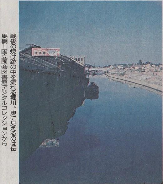 181117horikawa1